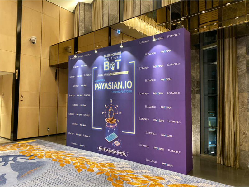 How successful was the  event Blockchain One Touch  in Korea?