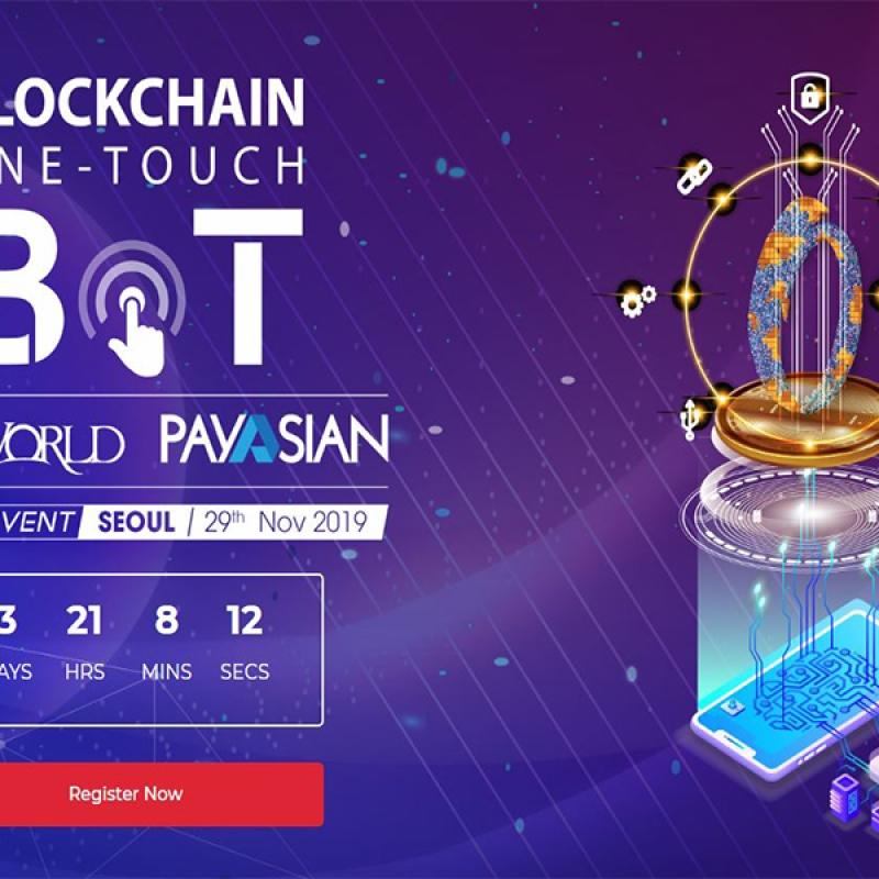 تبقى 3 أيام فقط، حدث كتلة سلسلة بلمسة واحدة – بوت 2019 (Block chain One Touch – BOT 2019) في كوريا